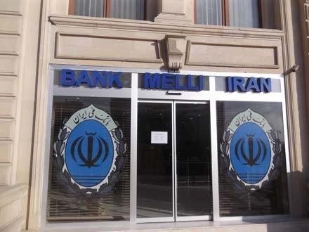İran Milli Bankının Bakı filialı bu ilin I rübünü mənfəətlə başa vurub
