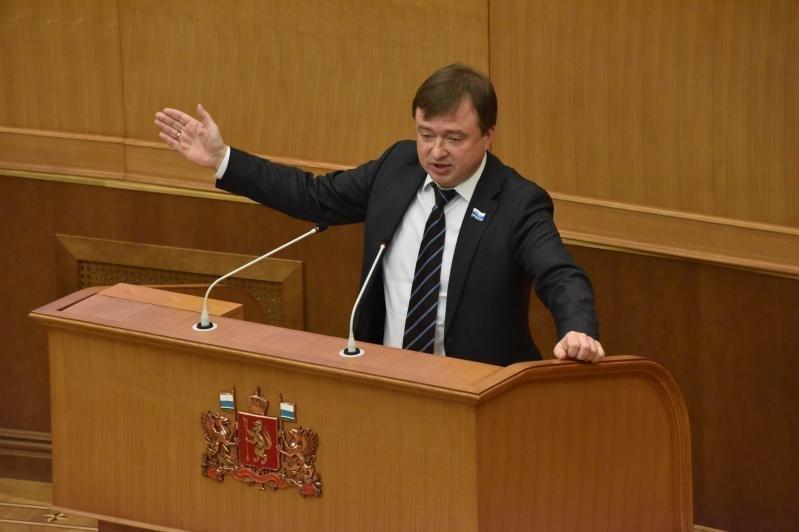 Rusiyalı deputat: