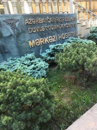 Gömrük hospitalı da əcaib qanunlarla işləyir - İDDİA