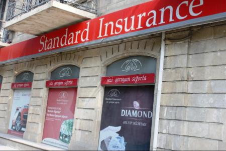 «Standard Insurance»ın müflisliyi ilə bağlı - MƏHKƏMƏ TƏXİRƏ SALINIB