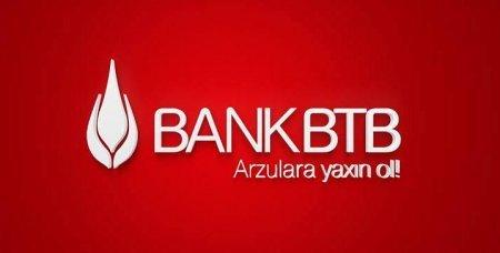 Ramiz Mehdiyevin bankından şikayətlər... DURMADAN ARTIR...