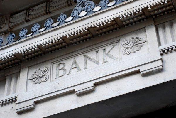 Kommersiya banklarının xarici aktivlərinin həcmi azalıb