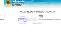 3,7 milyon vergi borcu olan qalmaqallı xarici şirkət Azərbaycandan gedir